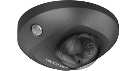 Hikvision DS-2CD2543G0-IS 2